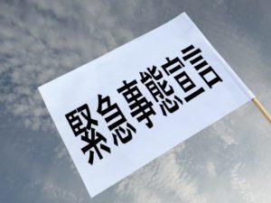 名古屋法務局からのお知らせ