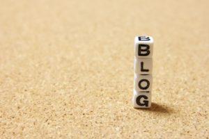 ブログはスタッフでほぼ毎日更新しています‼